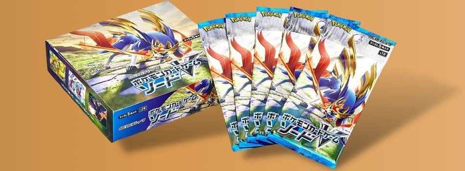are Pokémon cards cheaper in Japan?